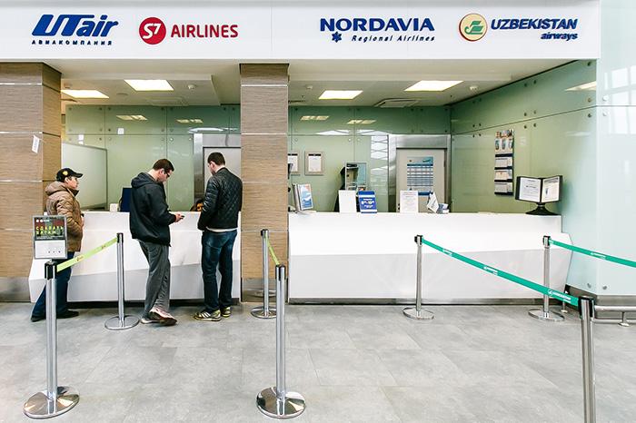 Авиакасса в аэропорту «Пулково»