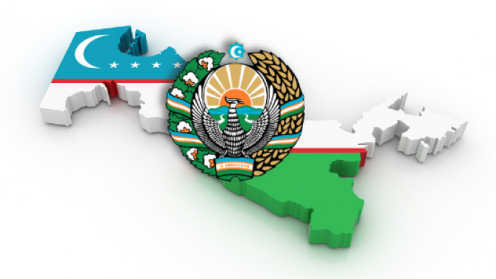 Скидки в честь Дня Независимости Узбекистана