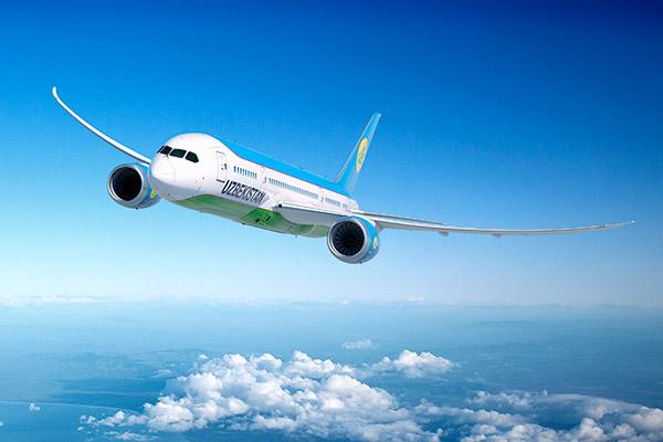 Uzbekistan Airways: новые правила возврата сумм, оплаченных за авиабилеты и услуги!