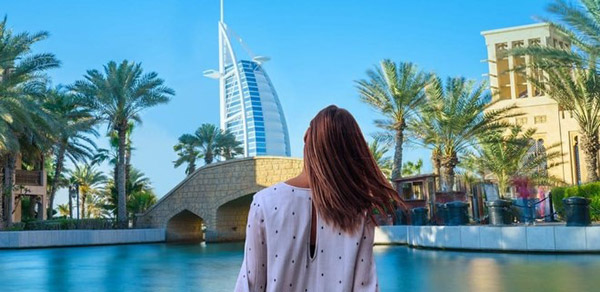 Скидки в ОАЭ c My Emirates Pass