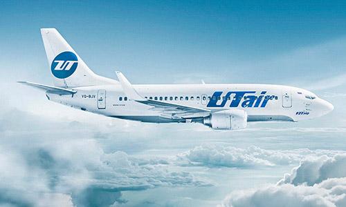 Utair: регулярный рейс Москва — Душанбе — Москва