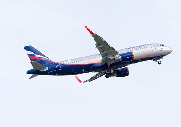 «Аэрофлот»: выполнение рейсов из Еревана в пункты Российской Федерации