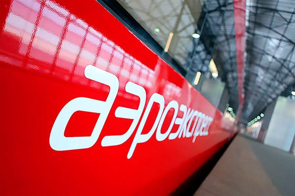 21 августа отменены все рейсы поездов «Аэроэкспресс» на направлении «Внуково»