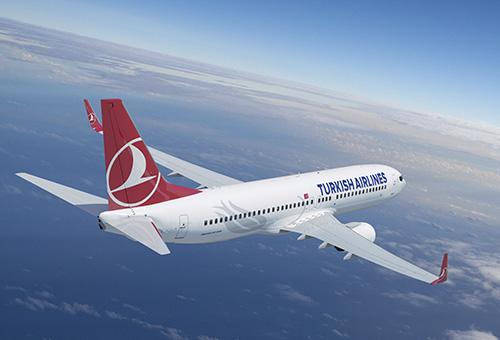 Turkish Airlines: распродажа по ряду направлений до 22 сентября!